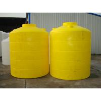 Cheap Underground water tank :PT 200L- 50000L for sale