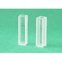 Buy cheap Biochemical Quartz Glass Products Pathlength 5mm Height 30mm Germany SCHOTT from wholesalers