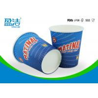 Cheap PE Coated Insulated Paper Coffee Cups , 300ml FDA Disposable Drinking Cups for sale