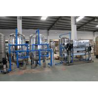 Cheap Pure Drinking Water Treatment Systems / Machine for sale