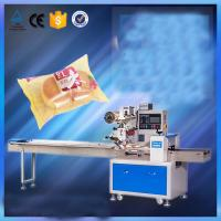 Buy cheap Pillow Type Flow Pack Machine Equipment , Snack Packaging Machine from wholesalers