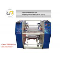 China Manual multi-functional stretch film rewinding machine from jumbo roll to small roll on sale