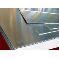 Cheap Profile Alloy Polished Aluminium Sheets For Air Gas Separation Device for sale
