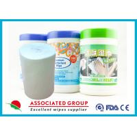 Buy cheap Antibacterial & Sanitary Wet Wipes Biodegradable Spunlace Non Woven Roll from wholesalers