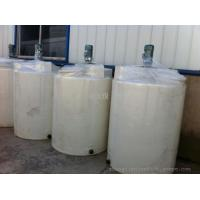 Cheap MC500L Round chemical container With motor for sale