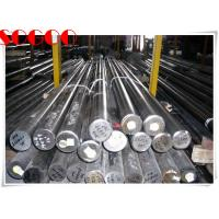Cheap W.Nr2.4606 Inconel Alloy Inconel 686 Seamless Pipe UNS NO 6686 Rod for sale