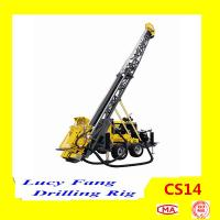 Cheap Atlas Copco CS14 Trailer Mounted Geotechnical & Exploration Drilling Rig for Minerals for sale