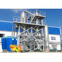 Cheap Energy Saving Citrus Processing Line Fruit Jam Processing Machinery 5 T/H for sale