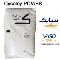 Best Price!SABIC Material/SABIC PLASTIC for the Lexan PC Material