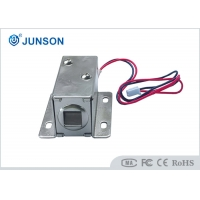 Buy cheap Fail Safe Electric Cabinet Lock 30cm Cables Terminal Storage 12V from wholesalers