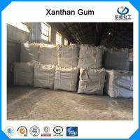 Buy cheap Corn Starch Raw Material Xanthan Gum Stabilizer EINECS 234-394-2 BV Certificate from wholesalers