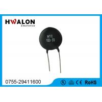 Cheap 18D15 NTC Inrush Current Limiter Thermistor / Thermistor Inrush Current Limitor for sale