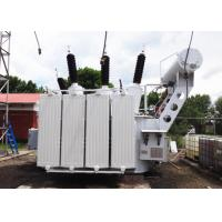 Cheap Low Loss High Power Transformer / Electrical Power Transformer A Level Insulation for sale