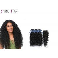 Cheap Water Wave Wave Unprocessed Remy Hair With 10'-26' Inch Weft No Tangle for sale