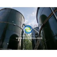 Customized Size Industrial Storage Tank for Industrial Water Treatment Excellent Corrosion Resistance Manufactures