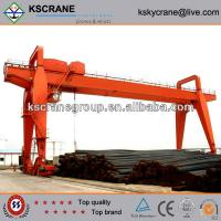 Cheap 50/10 ton gantry crane for sale