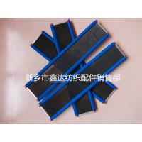 Cheap Cotton steel reed,Spinning reed,Textile reed and weaving loom's Pirn parts for sale