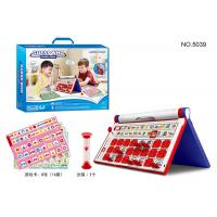 Cheap Intelligence Board Games Educational Children' s Play Toys For Age 3 Boys / Girls for sale