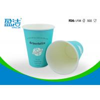 Cheap Logo Printed 400ml Cold Drink Paper Cups With Black Lids Preventing Leakage Effectively for sale