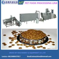 Cheap 2017 good quality stainless steel Dry pet dog Cat fish Food Processing Machine for sale
