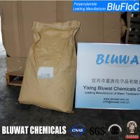 High Molecular Weight Nonionic Polyacrylamide Similar to N2100 in Water Treatment Manufactures