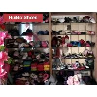 Yangzhou HuiBo Shoes Co., Ltd.