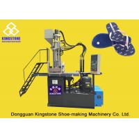 Cheap Vertical Two Stations Slipper Making Machine for PVC / TPR / ABS / TR / TPU / SEBS for sale