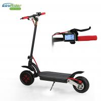 Buy cheap Dual motor and battery electric scooter, off road fast speed and long range from wholesalers