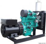 Cheap 50KVA 40KW CUMMINS Diesel Generator Set , 1500 RPM Diesel Generator With Stamford Alternator for sale