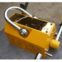 Cheap Manual Nozzle Control Magnetic Lifting Device By NdFeb Magnetic Materials for sale
