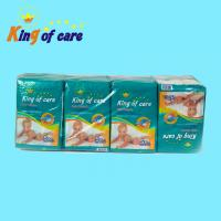 Cheap flushable diaper liners fofos baby diaper manufacturers free abdl adult diapers samples for sale