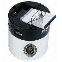 Cheap Mini Quran Speaker with Display SQ-168, Quran Player with Remote for sale