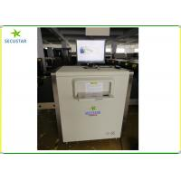 Buy cheap Smart Scanning Alarm X Ray Parcel Scanner Machine For Dangerous Object Detection from wholesalers