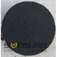 Buy cheap powder active carbon from wholesalers
