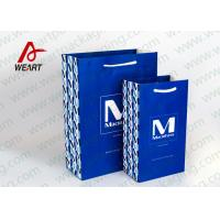 Cheap Promotional Paper Bag Matte Lamination With Bag Side 2 Color Printing for sale
