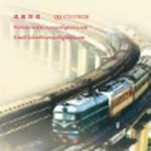 Cheap Railway Freight To Uzbekistan for sale