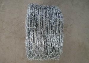 Cheap 12x14# low carbon steel wire galvanied barbed wire for lawn,railways,expressways for sale