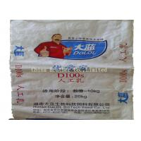 Quality Tube Shape 25KG BOPP Laminated PP Woven Bags Recyclable For Flour Packaging wholesale