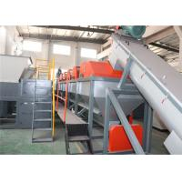 Cheap Multifuctional Plastic Washing Line Pp Recycling Machine Long Service Life for sale
