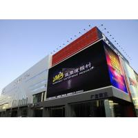 Cheap 6000 Nits High Brightness Outdoor Advertising LED Display P5 Led Wall Energy Saving for sale