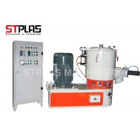 Cheap Industrial PVC Plastic Powder Mixer With Dust Filter Spindle Sealing Device for sale