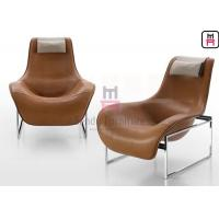 Cheap Frame Leather Lounge Fiberglass Dining Chair Revolving Disk Shaped Stainless Steel Base for sale