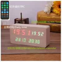 Cheap RF886wood alarm azan clock quran speaker on table clock inside 8GB TF card French languages with IR control for sale