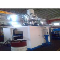 Buy cheap Ultra - Stable 200 Ton Vertical Rubber Injection Molding Machine Pressure from wholesalers