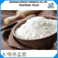 Quality High Purity Xanthan Gum Polymer 200 Mesh Made Of Corn Starch wholesale
