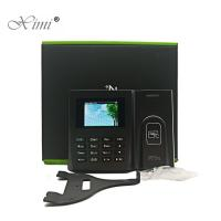 Buy cheap High Security Attendance Access Control System For Government Department from wholesalers