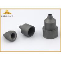 Buy cheap Sand Clearing Tungsten Carbide Sandblast Nozzles For Surface Finishing from wholesalers