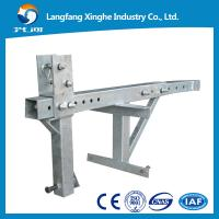 Cheap 380v suspended platform/ special working cradle / round working platform/angel platform for sale