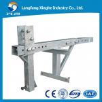 Cheap 380v suspended platform/ special working cradle / round working platform/angel platform for sale