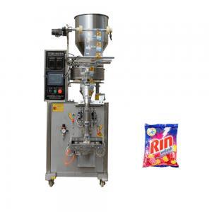 China JB-150K 50g 60g 80g automatic washing powder detergent powder packing machine on sale